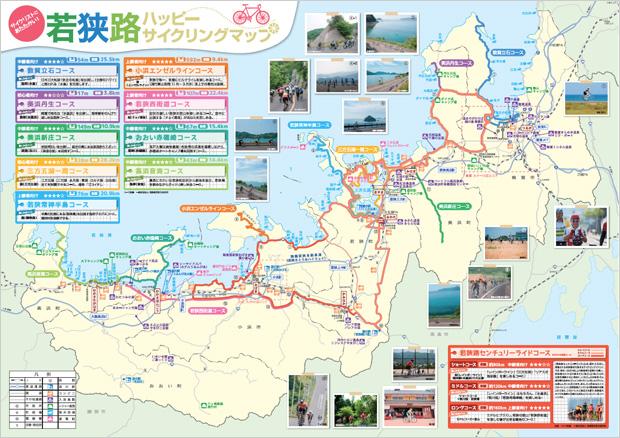 若狭路サイクリングマップ画像